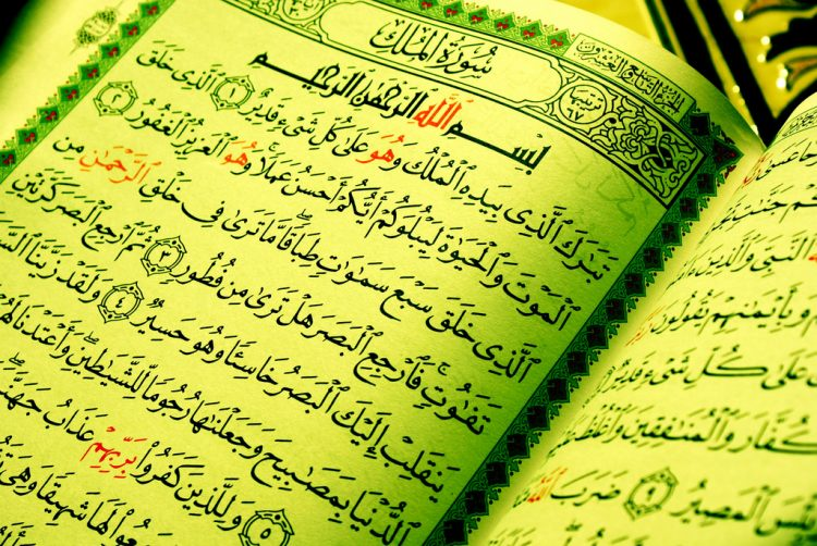 fadhilah surat al-mulk