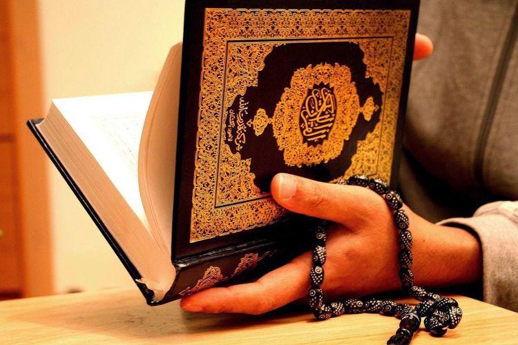 faedah membaca Al quran