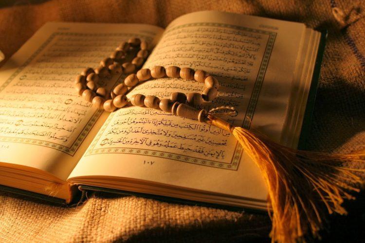 kandungan surat al-mulk