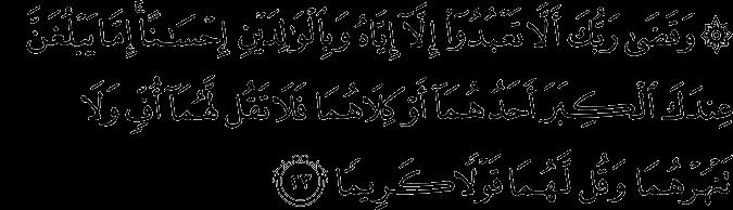 Kultum Singkat Tentang Ibu Sedekah Kejujuran Dan Ramadhan Lengkap