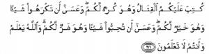 Al-Baqarah 216