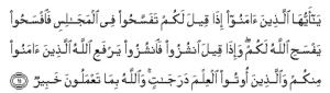mujaadilah ayat 11