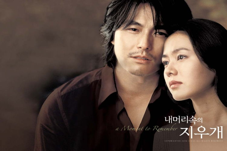 daftar film korea ter-romantis