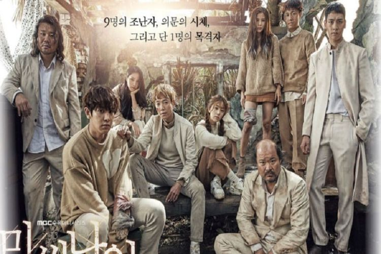 film drama koera Missing 9