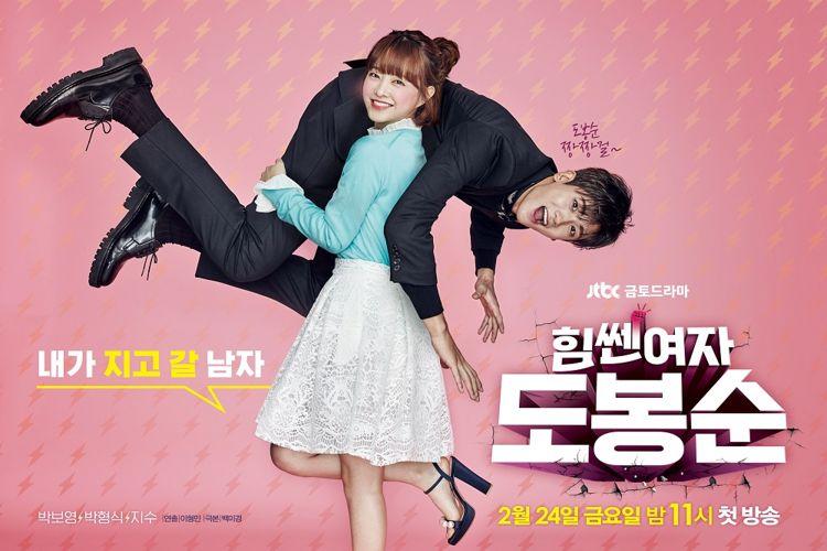 film drama korea terbaru