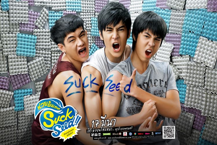 film romantis thailand terbaik sepanjang masa
