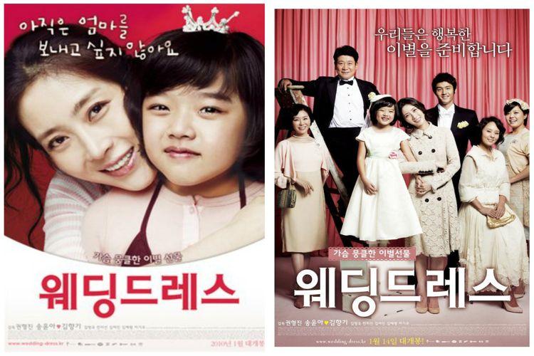 film terbaik korea 2010