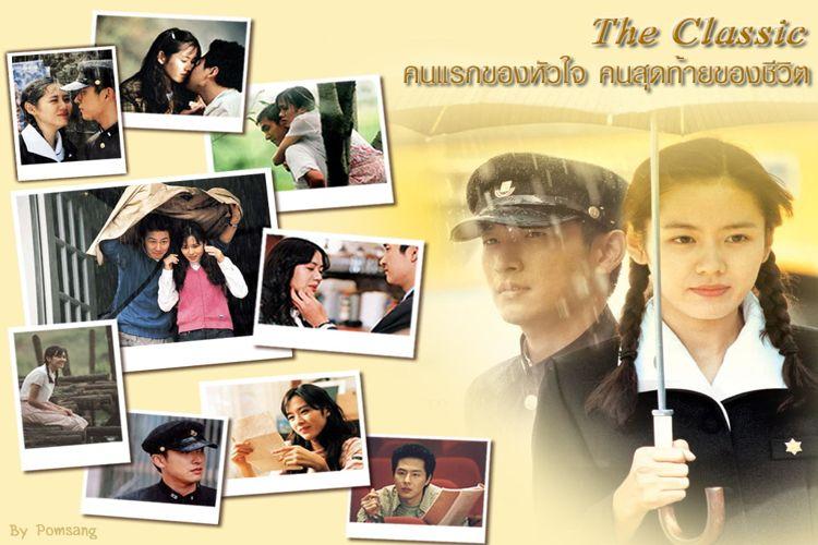 deretan film korea romantis terbaik